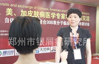 我院专家杨淑莲就蓝氧自体免疫激活疗法接受媒体记者采访